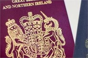 british passport will change soon