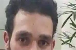 terrorist shakir arrested involved in pulwama attacks