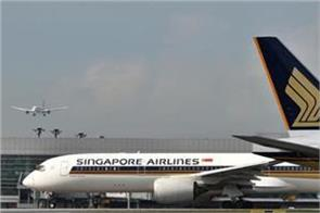 singapore airlines slows flights on demand