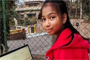 9 year old girl develops anti bullying app