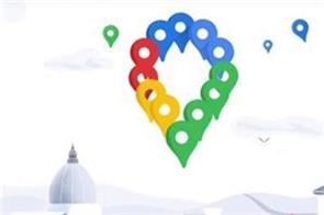 15 years old google map  the company has changed the design and icon