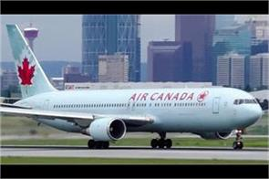air canada aircraft emergency landing  engine malfunction