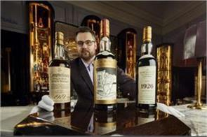 london to host world  s most expensive whiskey auction