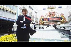 trump also built a taj mahal