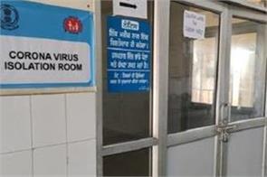 corona virus  ludhiana civil hospital