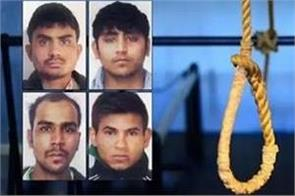 nirbhaya case  supreme court gave the green signal for the new date of execution
