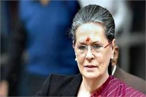 sonia gandhi released from hospital