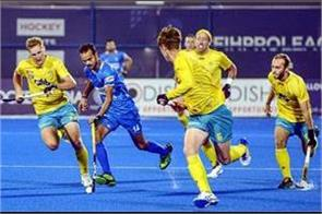 fih pro league  australia beat india 4 3