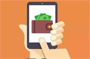 now no need to otp for online transactions