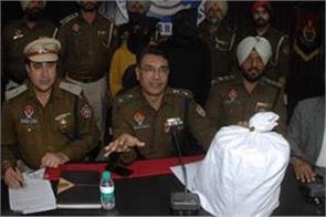 jalandhar rural police 11kg heroin