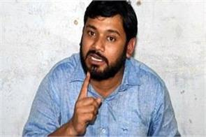kanhaiya kumar injured in the attack