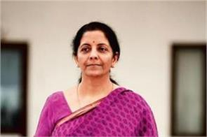 economy not in crisis  sitharaman