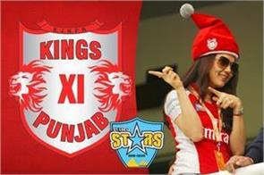 kings xi punjab prepares to buy cpl  s st  lucia franchise