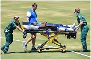 big accident on cricket ground