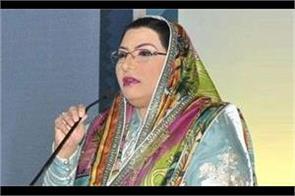 the pakistani minister speaks