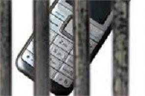 mobile phone recovered from prisoner at jail