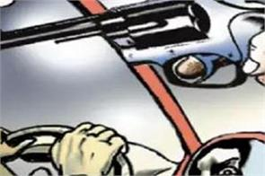 amritsar  robbery incident