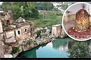 mahashivratri to be celebrated in these 3 ancient shiva temples of pakistan