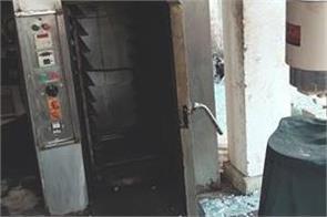 three people were injured in a blast