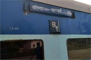 train passengers  express special trains