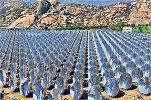 this is the world  s first 24 hour working solar plant
