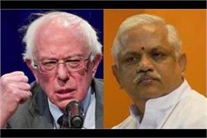 delhi violence  bjp leader tweets  then deletes us sanders statement