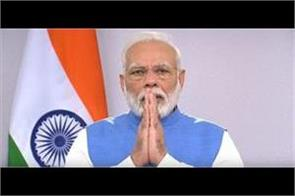 emotional form of pm modi exposed over the corona crisis
