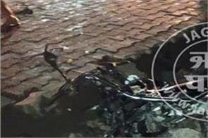 a video of the ludhiana gyspura ghatkak accident has surfaced