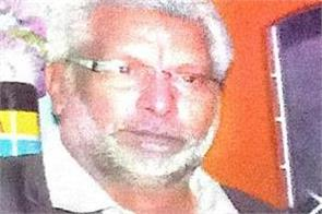 farmer shot himself dead in suspicious circumstances