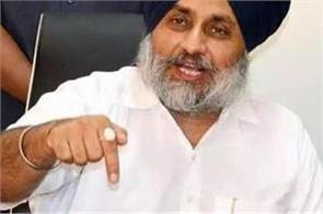sukhbir singh badal statement on delhi riots