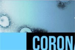 state alert with fear of coronavirus