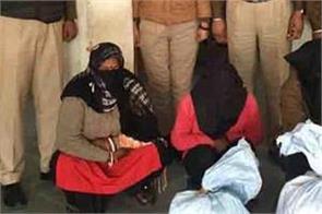 21 kg of ganja with 3 arrested