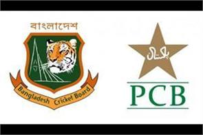 postponed due to pakistan bangladesh series corona