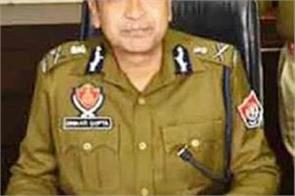 dgp dinkar gupta  warning