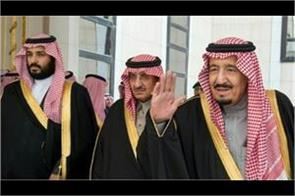 saudi arabia  fourth prince arrested for attempted coup