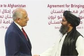 us taliban peace treaty