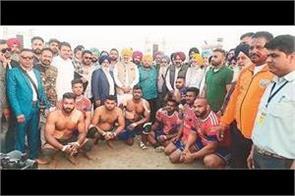 first super mahendu kabaddi cup won by new zealand