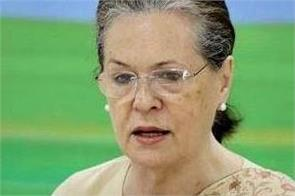 in a letter to congress interim president sonia gandhi