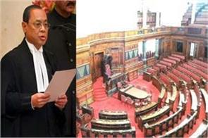 controversy over nomination in gogoi  s rajya sabha
