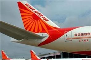 air india company employees sent on leave without pay