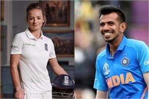 england women  s cricketer commented on chahal  s photo
