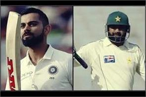 inzamam  who has been in favor of virat kohli  said    not to worry