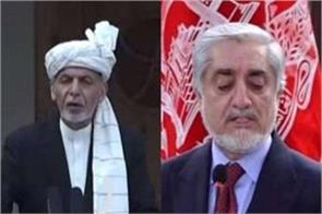 ashraf ghani sworn in as afghan president abdullah holds   office