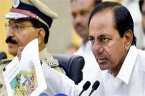 kcr warning on lockdown  you break the rules will give orders to shoot