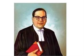 india wins appeal to keep   ambedkar memorial   open in britain