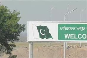 pakistani punjab corona