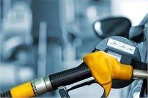 petrol diesel prices down