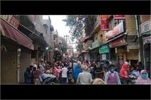 crowd in amritsar
