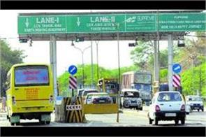 punjab toll plazas closed till lockdown