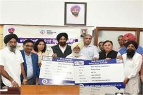bhai ghaniya sehat seva scheme launched in punjab